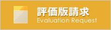 bnr-evalution