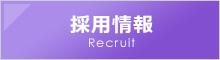 bnr-recruit